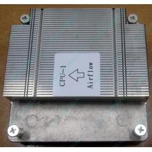 Радиатор CPU CX2WM для Dell PowerEdge C1100 CN-0CX2WM CPU Cooling Heatsink (Монино)