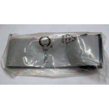 Кабель FDD в Монино, шлейф 34-pin для флоппи-дисковода (Монино)