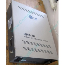 АТС LG GHX-36 (Монино)