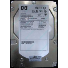 HP 454228-001 146Gb 15k SAS HDD (Монино)