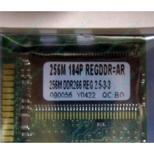 256 Mb DDR1 ECC Registered Transcend pc-2100 (266MHz) DDR266 REG 2.5-3-3 REGDDR AR (Монино)
