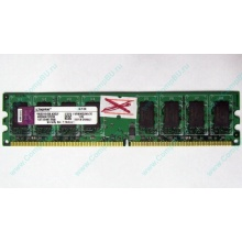 ГЛЮЧНАЯ/НЕРАБОЧАЯ память 2Gb DDR2 Kingston KVR800D2N6/2G pc2-6400 1.8V  (Монино)