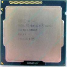 Процессор Intel Pentium G2020 (2x2.9GHz /L3 3072kb) SR10H s.1155 (Монино)