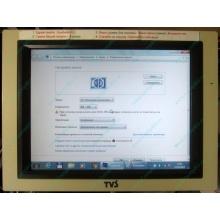 "POS-монитор 8.4"" TFT TVS LP-09R01 (без подставки) - Монино"