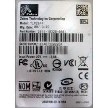 Термопринтер Zebra TLP 2844 (выломан USB разъём в Монино, COM и LPT на месте; без БП!) - Монино