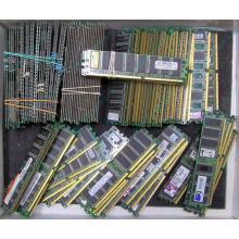 Память 256Mb DDR1 pc2700 Б/У цена в Монино, память 256 Mb DDR-1 333MHz БУ купить (Монино)