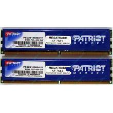 Память 1Gb (2x512Mb) DDR2 Patriot PSD251253381H pc4200 533MHz (Монино)