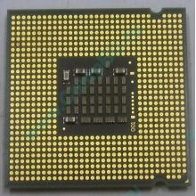 Процессор Intel Pentium-4 641 (3.2GHz /2Mb /800MHz /HT) SL94X s.775 (Монино)
