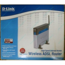 WiFi ADSL2+ роутер D-link DSL-G604T в Монино, Wi-Fi ADSL2+ маршрутизатор Dlink DSL-G604T (Монино)