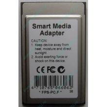 Smart Media PCMCIA адаптер PQI (Монино)